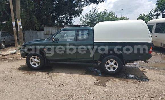 Buy Mitsubishi Carisma Black Car in Addis Ababa in Ethiopia